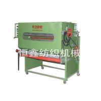 Wholesale HX-lint automatic feeder from china suppliers