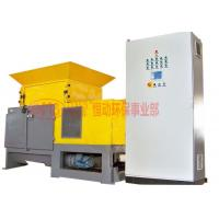 Wholesale S1200series single shaft crusher from china suppliers