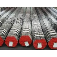 Wholesale Marine pipe from china suppliers
