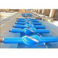 Wholesale Integral spiral stabilizer from china suppliers