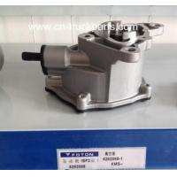 Wholesale 5282085 vane pump from china suppliers