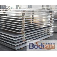 Wholesale aluminum plate from china suppliers