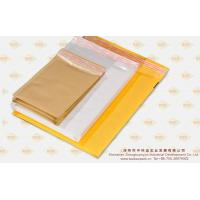 Kraft Lined Bubble Mailers/Envelopes