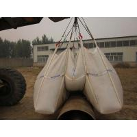 China U2 geotextile pipeline weight wholesale