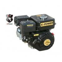 Gasoline Engine KP240S