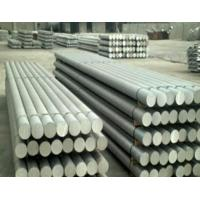 Wholesale Aluminium alloy Bar from china suppliers
