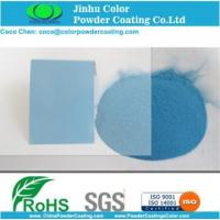 Wholesale Electrostatic Spray Interior Corrosion Protection Pure Epoxy Powder Coating Paint from china suppliers