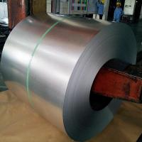 Wholesale Galvalume steel coil 55% aluminium-zinc alloy coated steel sheet/coil from china suppliers