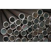 Wholesale Seamless steel Pipe - EN 10210 from china suppliers