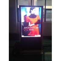 Wholesale LED Display Portable Ads Media Series from china suppliers