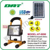 Wholesale AT-8890 solar high-power lamp solar lighting system from china suppliers