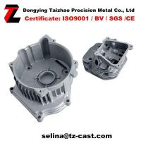 Wholesale Auto parts Auto parts from china suppliers