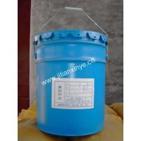 Wholesale 600 head of zinc powder from china suppliers