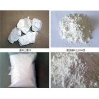 Wholesale Fiber series Calcined Kaoline-Calcined kaoline from china suppliers