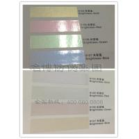 Wholesale Optical variable pigments from china suppliers
