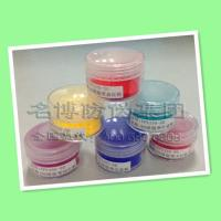 Wholesale Temperature sensitive pigments from china suppliers