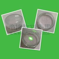 Wholesale Infrared excitation powder from china suppliers