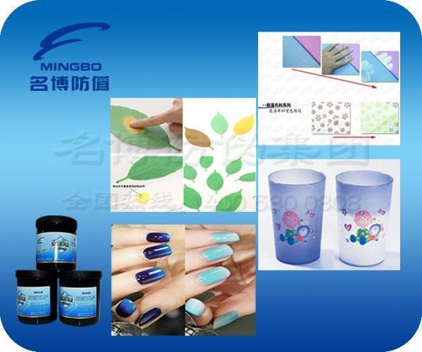 Quality Temperature sensitive ink for sale