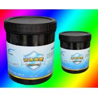 Wholesale Watermark ink from china suppliers