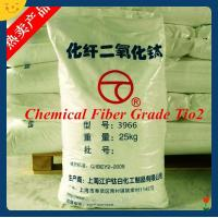 Wholesale 3966 Chemical Synthetic Fiber Grade Titanium Dioxide from china suppliers