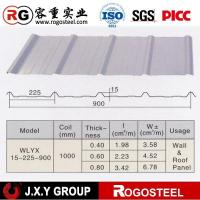 Wholesale roof sheet from china suppliers