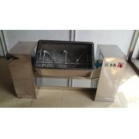 Wholesale GD-CH U type mixer machinery from china suppliers