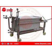 Wholesale plate frame filter beer from china suppliers