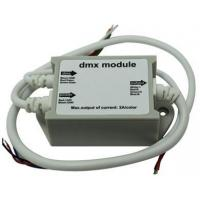 Wholesale DMX Module from china suppliers