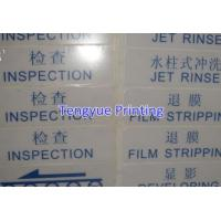 Wholesale PET clear sticker from china suppliers