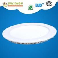 Wholesale Epistar 15W recessed smd round led panel light from china suppliers