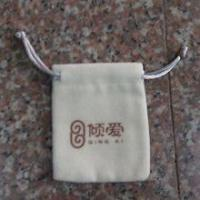 Top quality white Custom Gift Pouch Velvet Bag with Drawstring for jewelry