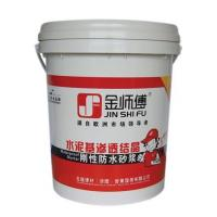Wholesale Interior Wall Paint Cementitious Capillary Crystalline from china suppliers