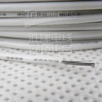 Wholesale UL 3239 AWM silicone flexible wire 14awg cable from china suppliers