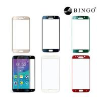 Wholesale s6 full edge tempered glass screen protector from china suppliers