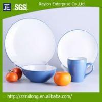 Wholesale Dinner Plate+side Plate +Mugs+Bowls tableware from china suppliers