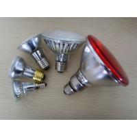 "Wholesale Halogen JCD HalogenPAR16/<strong style=""color:#b82220"">20</strong>/30/38 from china suppliers"