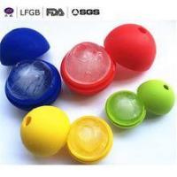 Wholesale Distributor Wanted Products FDA&LFGB single Ball Shape Silicone Ice Cube Tray from china suppliers