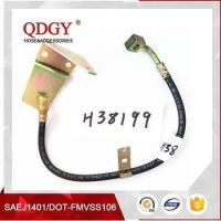Wholesale Brake system parts and accessory for motorcycle from china suppliers