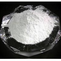 Wholesale Chemicals Products Barite Powder from china suppliers