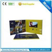 2016 new marketing product LCD brochure