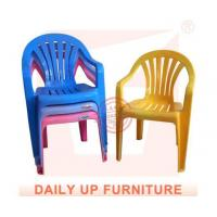 Wholesale 5.1-Public chair TSL03-F from china suppliers
