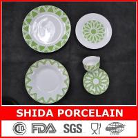 Wholesale PORCELAIN DINNERWARE SET Model: SD-276 from china suppliers