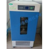 Wholesale Biochemical culture box from china suppliers