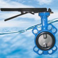 Wholesale Butterfly valve Series No.: KF-DJS 2200 Series from china suppliers