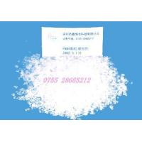 PMMA powder toughening agent