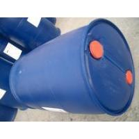 Wholesale n-butyl lactate from china suppliers