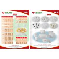 Wholesale The Brochure of Plastic Cutlery from china suppliers