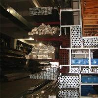 China EPLXC type of high-strength industrial aluminum alloy profiles wholesale