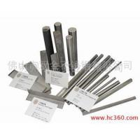 Wholesale Stainless Steel from china suppliers