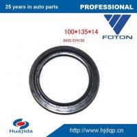 CRANKSHAFT OIL SEAL FOR FOTON1046